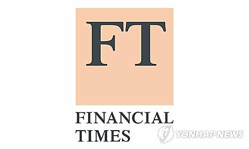 韩政府致信《金融时报》抗议汇率操纵国报道 - 2