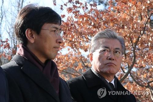 韩大选民调:文在寅继续领跑 安熙正支持率上涨