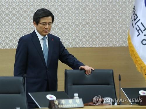 资料图片:韩代总统黄教安(韩联社)