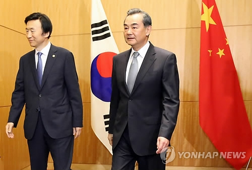 韩外长:韩中外长将在德会晤商讨各自关注的问题