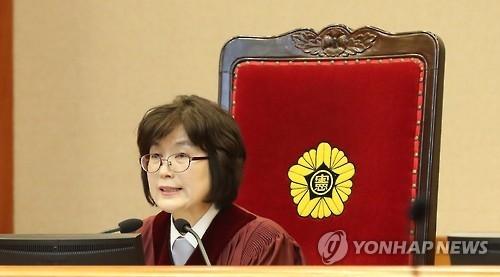 朴槿惠弹劾案最终庭审暂定24日 有望3月初宣判