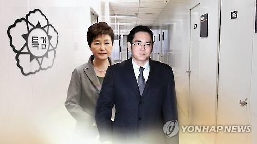 李在镕被批捕为独检组调查加码 讯问朴槿惠成难关