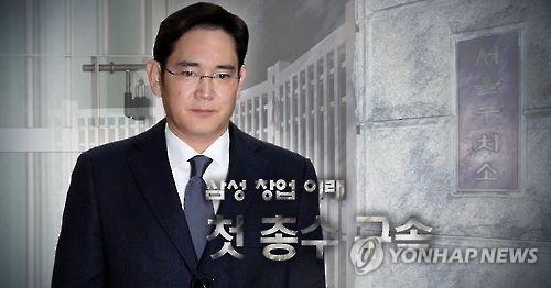 三星全力准备庭审证明李在镕无罪
