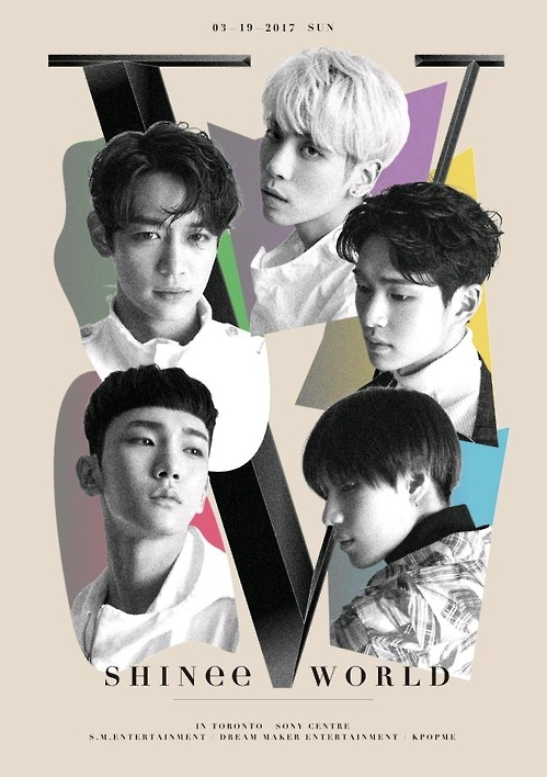 男团SHINee首次北美巡演3月启幕