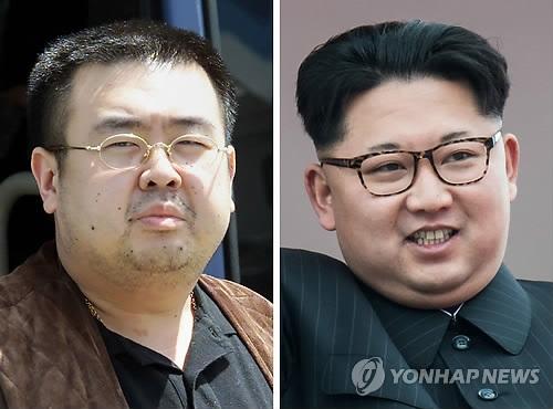 韩政府就朝贸易商向金正男刺客通风报信消息表态