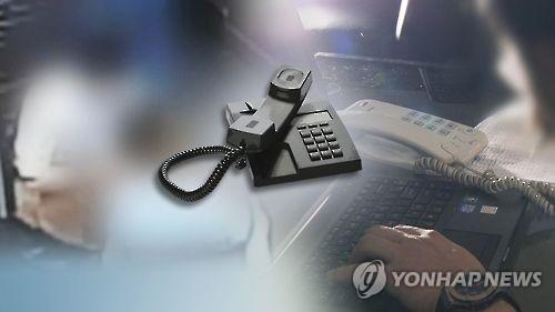 """在中国电信诈骗窝点""""就业""""11名韩国人落案"""
