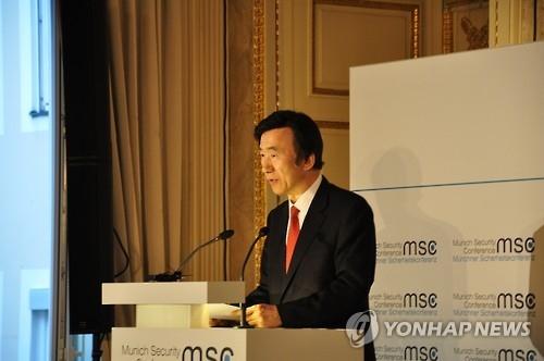 韩外长参加慕尼黑安全会议 称朝核是颗定时炸弹