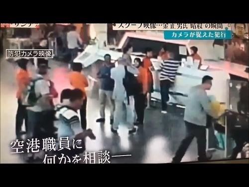 金正男遇刺视频首曝光