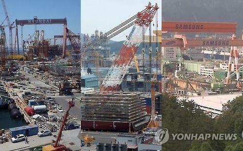 韩船厂卫冕全球手持订单榜三甲 中日紧追