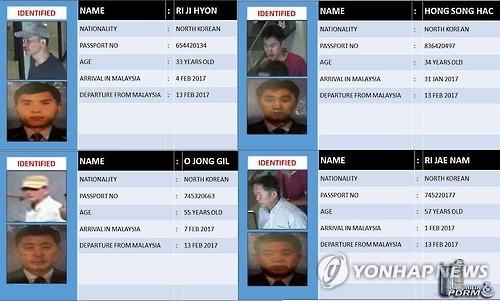 韩政府称金正男遇害系朝鲜幕后指使