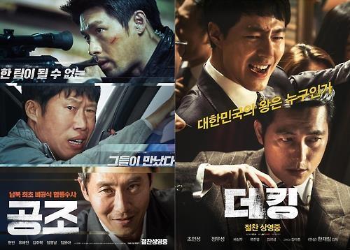 《共助》《The King》拉动韩片观影人次一月增六成多