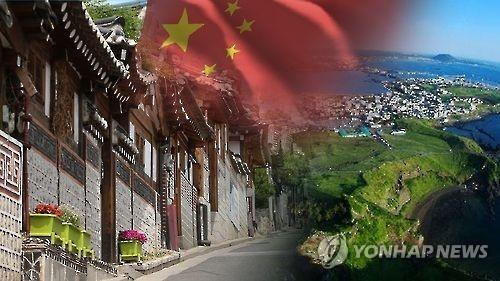 报告:中国投资者在韩购地面积5年翻两番