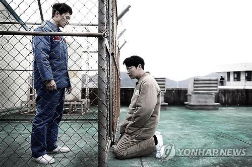 《被告人》剧照(韩联社/SBS电视台提供)