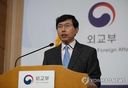"""韩政府关注日本""""竹岛日""""活动谴责日主张独岛主权"""
