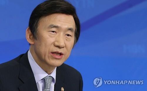 韩罗马尼亚外长会晤就朝核威胁严重性达成共识