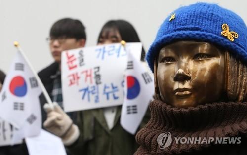 """资料图片:2016年2月,在首尔钟路区日本驻韩国大使馆前,韩国公民团体进行示威游行,反对日本举办""""竹岛日""""活动。(韩联社)"""