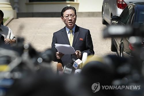 韩政府:朝主张韩马勾结办刺金案为无稽之谈