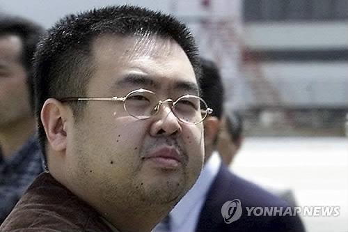 简讯:大马警方认为朝籍刺金5嫌犯中4人已回国