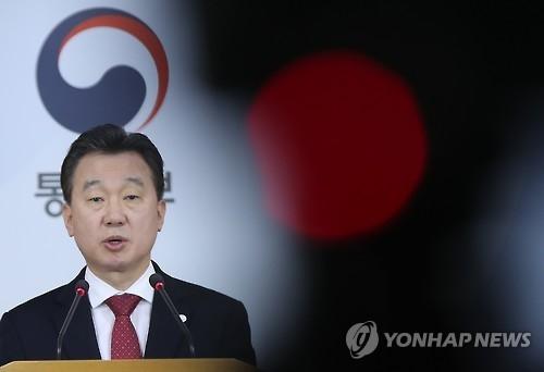韩统一部:朝鲜确系金正男遇害案真凶