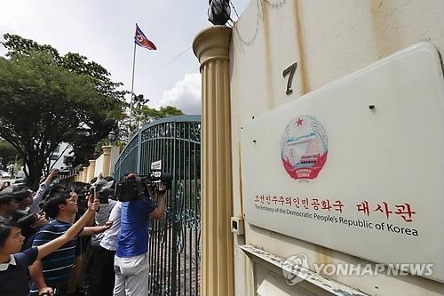 韩外交部:携手国际社会揭批朝鲜残忍本质