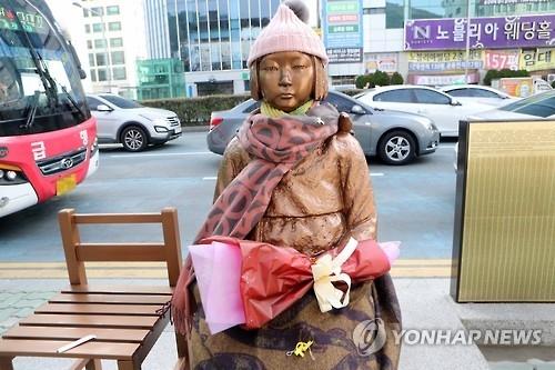 韩政府:日本使领馆前立少女像不可取