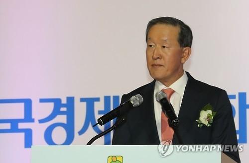 简讯:GS集团会长许昌秀留任韩全经联主席