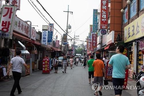 中国人在首尔购地面积两年来增34%