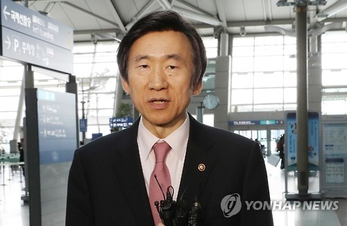 韩外长:刺杀金正男使用化学武器是反人类行为