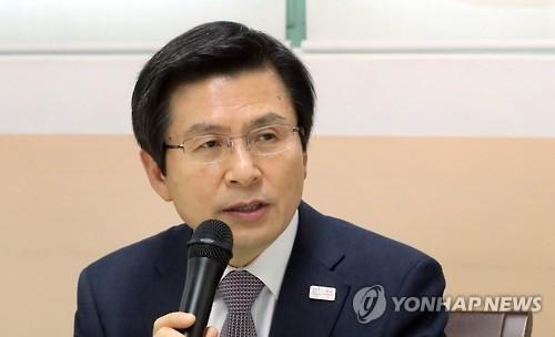 简讯:韩代总统决定不批准亲信门独检组延期调查