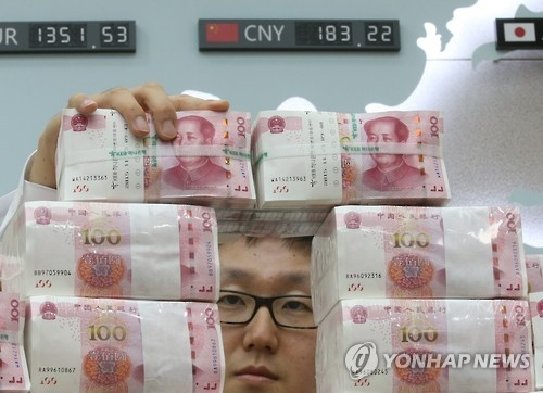 韩2016年日均兑汇484亿美元 人民币交易额减少