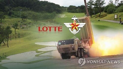 简讯:韩军与乐天就萨德部署签易地协议