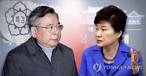 韩独检组称朴槿惠和崔顺实合谋受贿