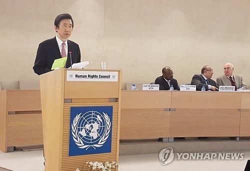 韩外长出席裁军谈判会议吁强硬应对朝化武问题