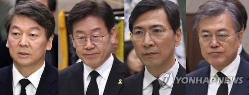 韩大选民调:文在寅优势显著 黄教安安熙正势均力敌