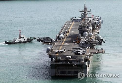 """资料图片:""""好人理查德""""号两栖攻击舰(韩联社)"""