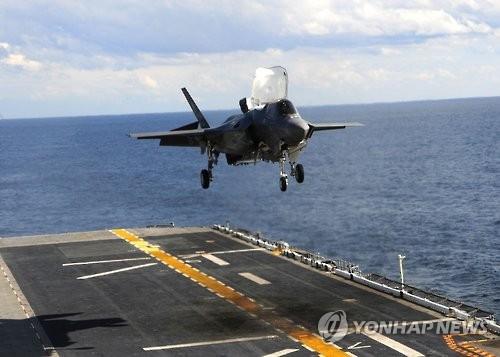 美F35B战机来韩参演首秀先发制朝精打要害