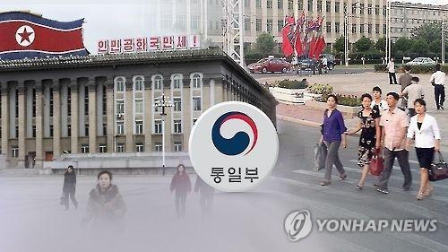 """韩政府:朝鲜人权财团""""难产""""拖累人权法实施"""