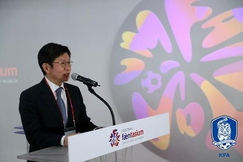 韩足协主席:拟与中日朝共同申办2030年世界杯