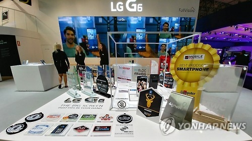 LG电子新款手机G6在MWC获31项媒体大奖