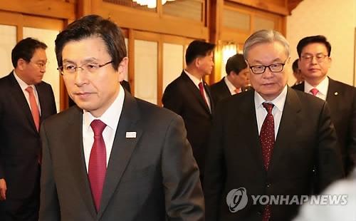 韩党政拟通过对话机制就中方反制萨德与其沟通