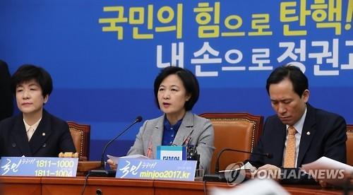 韩朝野同忧中国反制萨德 就部署与否仍存分歧