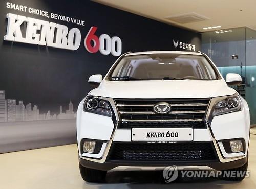 资料图片:北汽银翔SUV车型KENBO600(韩联社)