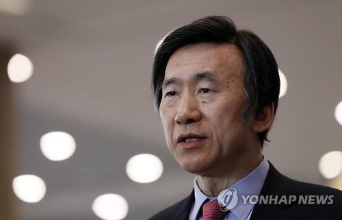 韩外长:中反制萨德措施或有违国际贸易规范