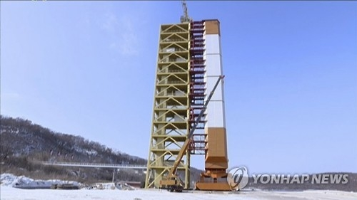 详讯:朝鲜今晨发射飞行物 疑似洲际导弹