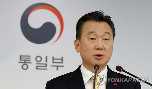 韩政府谴责朝鲜违反安理会决议试射导弹