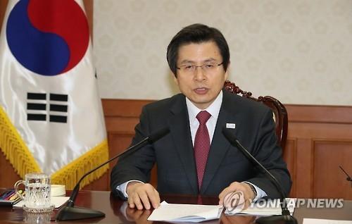 详讯:韩代总统主持国安会议谴责朝鲜射弹