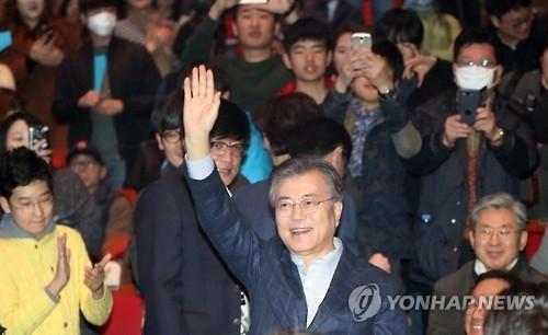 韩大选民调:文在寅支持率刷新高达36.4%