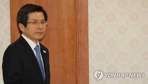 资料图片:韩国代总统黄教安(韩联社)