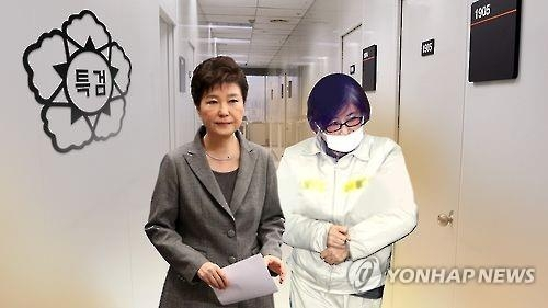 简讯:韩独检组称朴槿惠和崔顺实合谋受贿