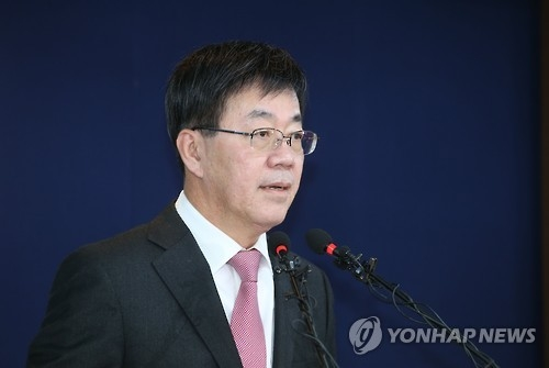 韩检方重建特别调查本部深扒朴槿惠亲信门